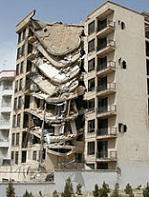 دانلود pdf مقاله  انواع ساختمان و روش های مقاوم سازی ساختمان ها رایگان