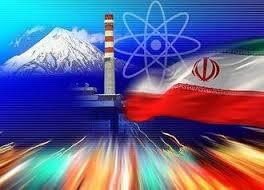 دانلود pdf کتاب دانستنیهای هسته ای رایگان