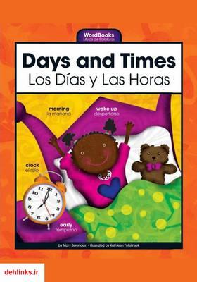 دانلود pdf کتاب واژه نامه کودکان - روزها و زمانها ماری برندس